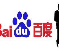 Baidu แจ้งซอฟต์แวร์ของตนไม่ใช่สิ่งอันตราย