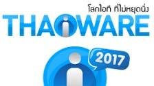 thaiwareLogo
