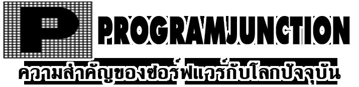 ข่าวไอที รวมโปรแกรมคอมพิวเตอร์ ฮาร์ดแวร์ ซอฟต์แวร์