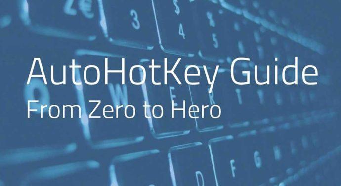 โปรแกรม autohotkey ที่น่าใช้ที่สุด