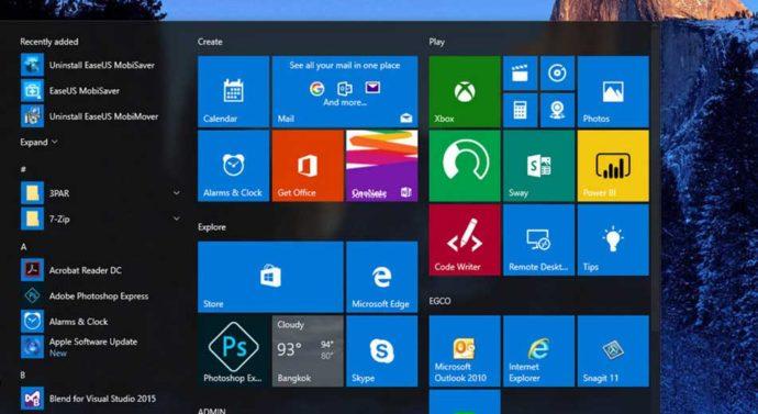 โปรแกรม Windows เป็นซอฟต์แวร์ประเภทใด